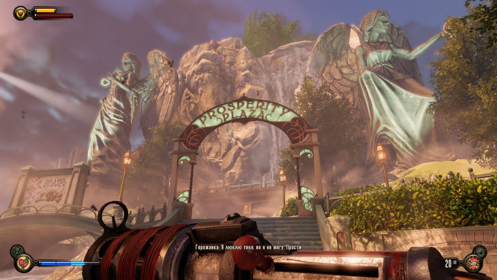 BioShockInfinite 2013-03-29 16-29-19-29