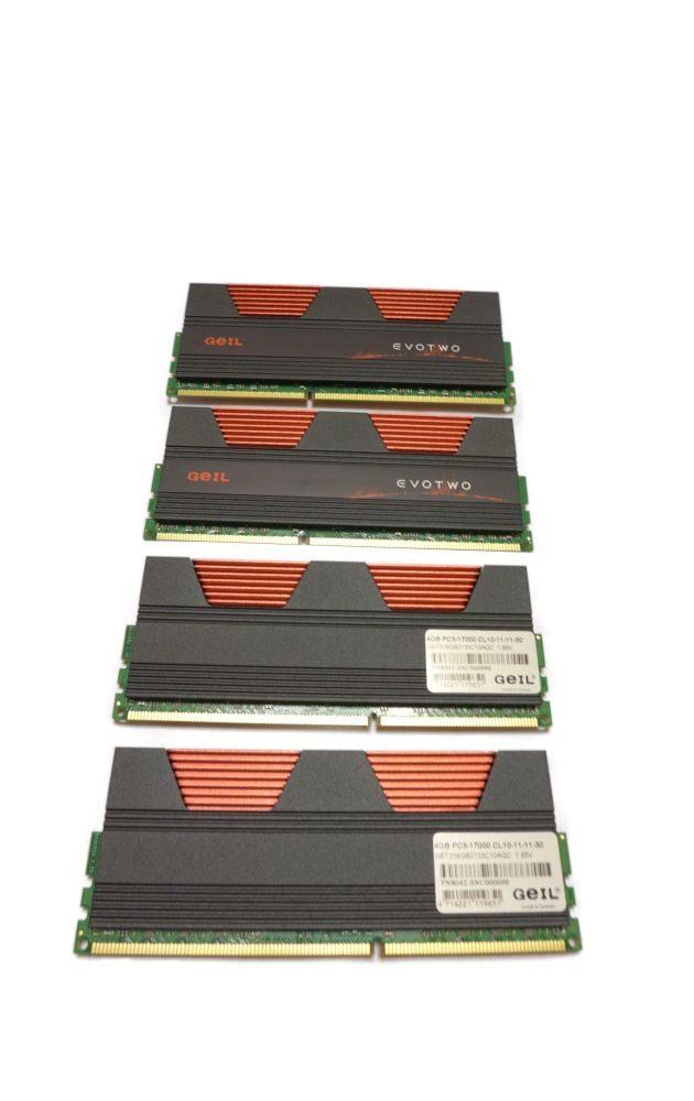 GOC316GB2133C10AQC