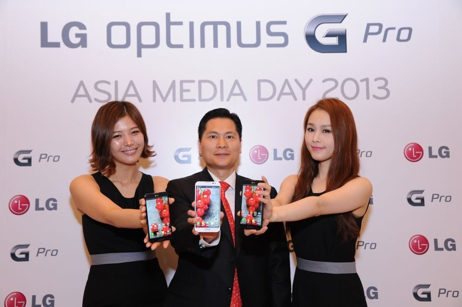LG OPTIMUS G PRO ASIA EVENT-01[20130530144754332]_small