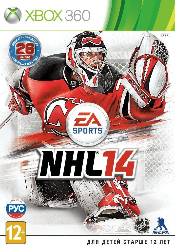 NHL14x360_pft