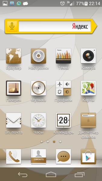 Screenshot_2013-11-23-22-14-46