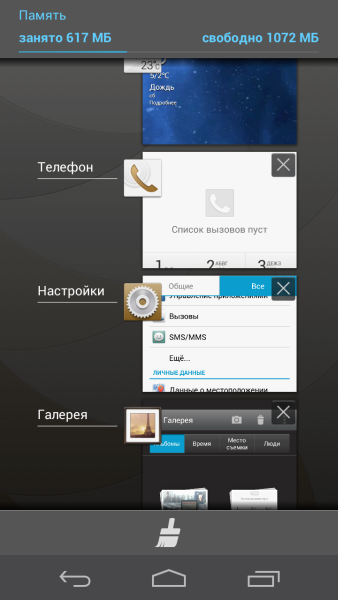 Screenshot_2013-11-23-22-21-22