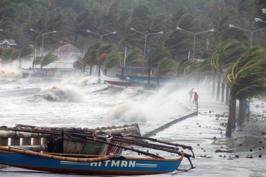 помощи Филиппинам