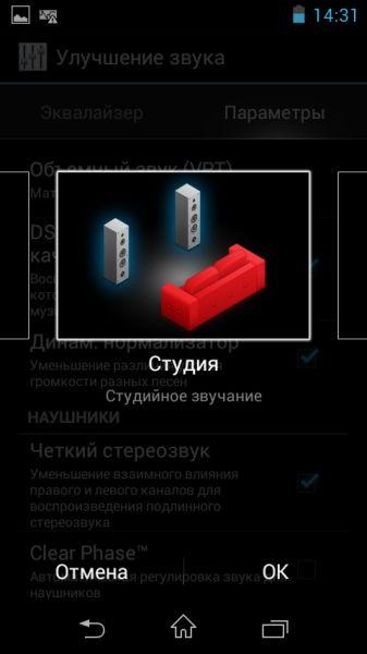 Sony Walkman NWZ-F886