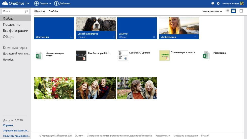 1_OneDrive_TileView