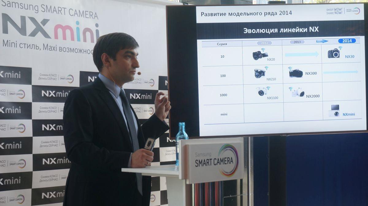 Презентация линейки Smart-камер 2014 года от Samsung