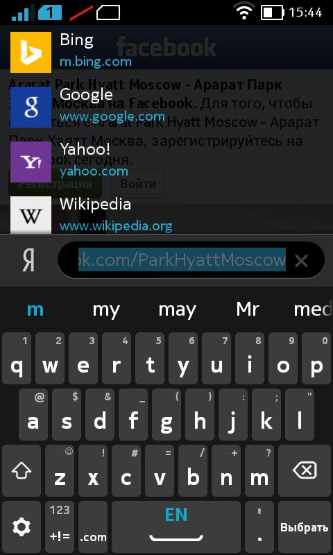 Screenshot_2014-04-25-15-44-40