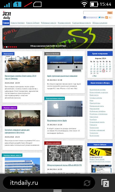Screenshot_2014-04-25-15-45-00