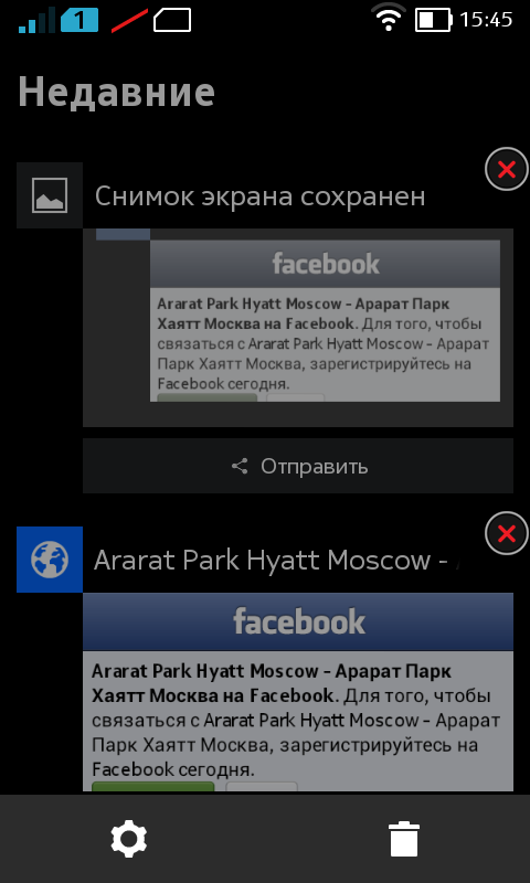 Screenshot_2014-04-25-15-45-53