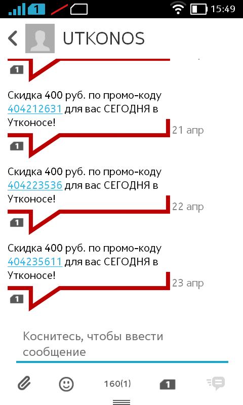 Screenshot_2014-04-25-15-49-25