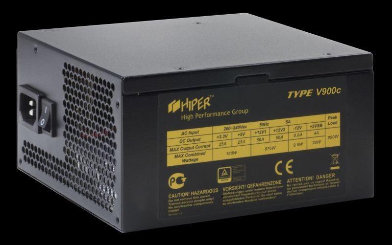 03 - V900c