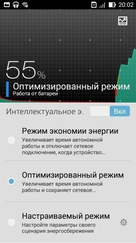 Screenshot_2014-07-23-20-02-08