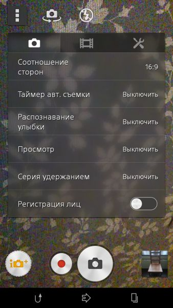 Screenshot_2014-07-03-18-28-36