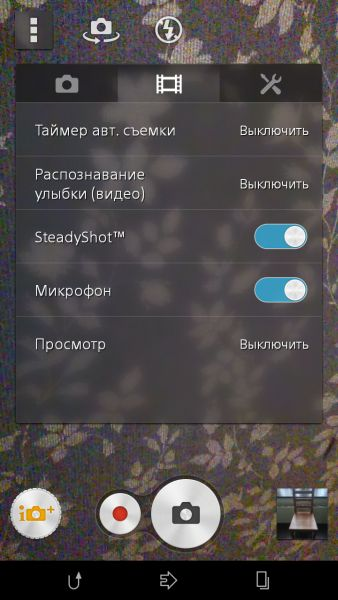 Screenshot_2014-07-03-18-28-54