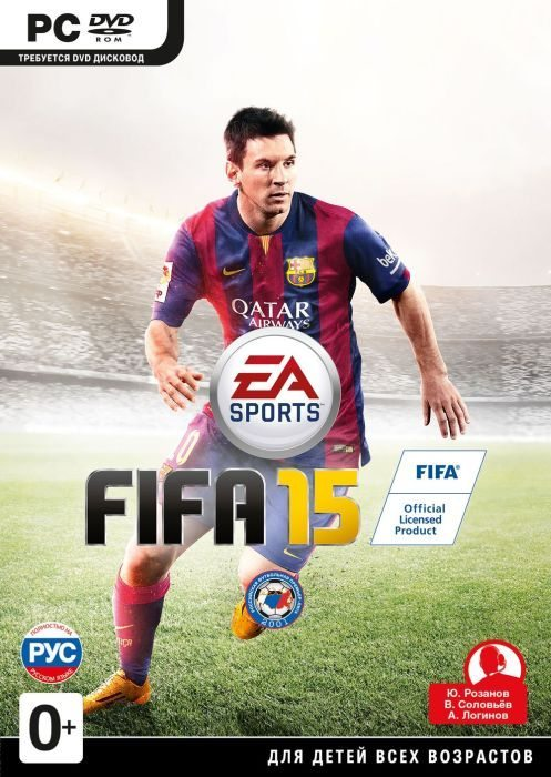 FIFA15pc2