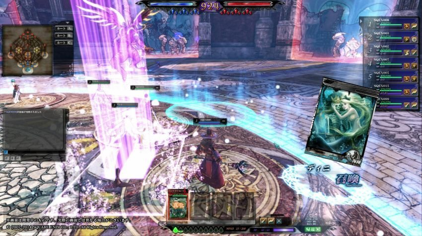 Lord-of-Vermillion-Arena-screenshot-1