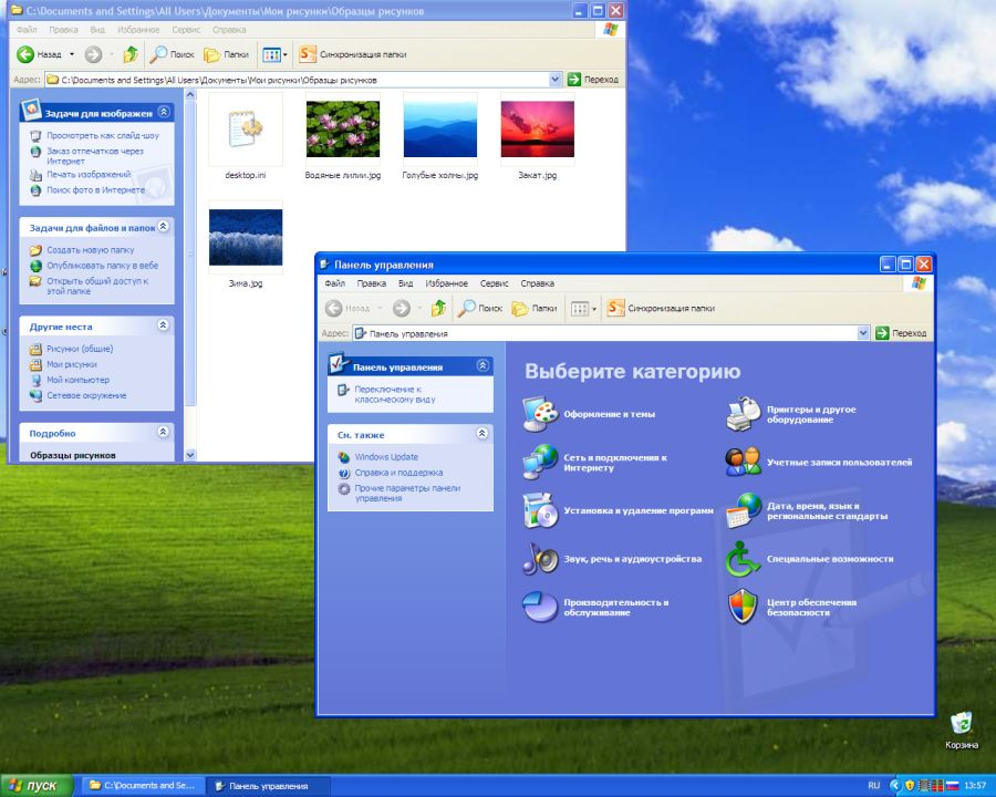 20130216133959!Windows_XP_SP3