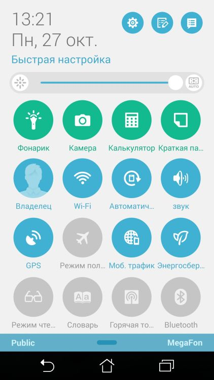 Screenshot_2014-10-27-13-21-15
