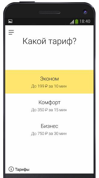 taxi32