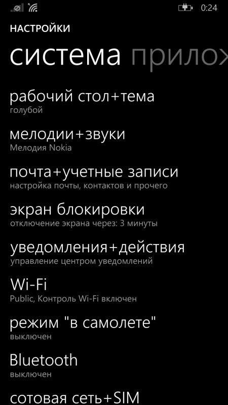 wp_ss_20141020_0007