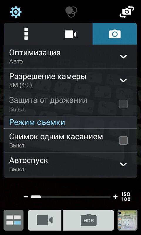 Screenshot_2014-11-07-15-15-10