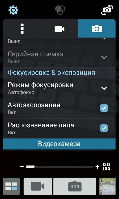Screenshot_2014-11-07-15-15-14