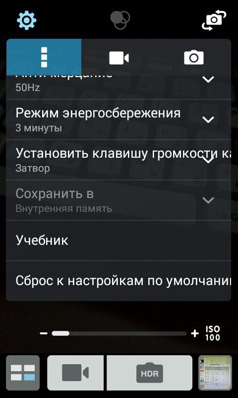 Screenshot_2014-11-07-15-15-32