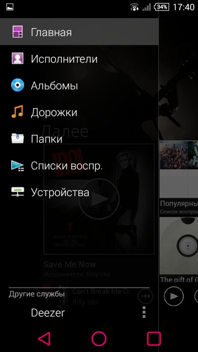 Screenshot_2014-11-16-17-40-40