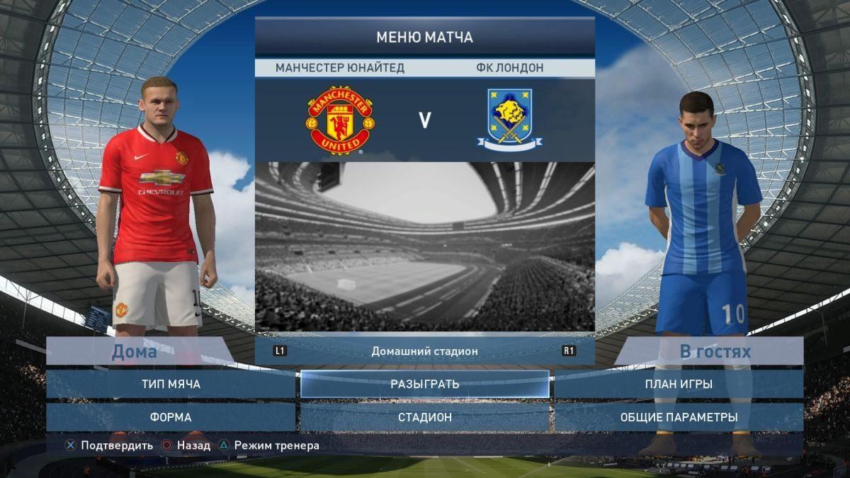 Pro Evolution Soccer 2015_20141225015239