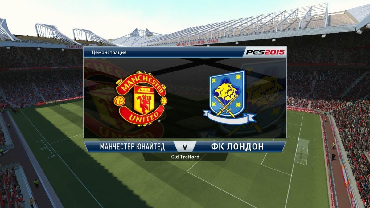 Pro Evolution Soccer 2015_20141225015301