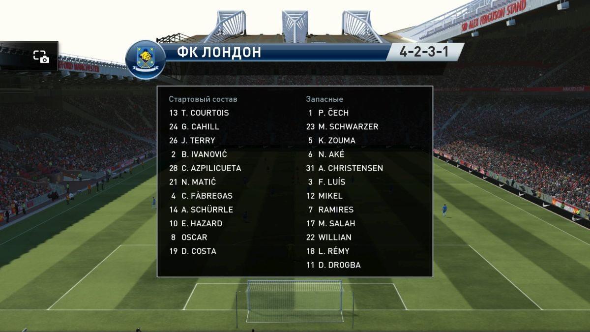 Pro Evolution Soccer 2015_20141225015348