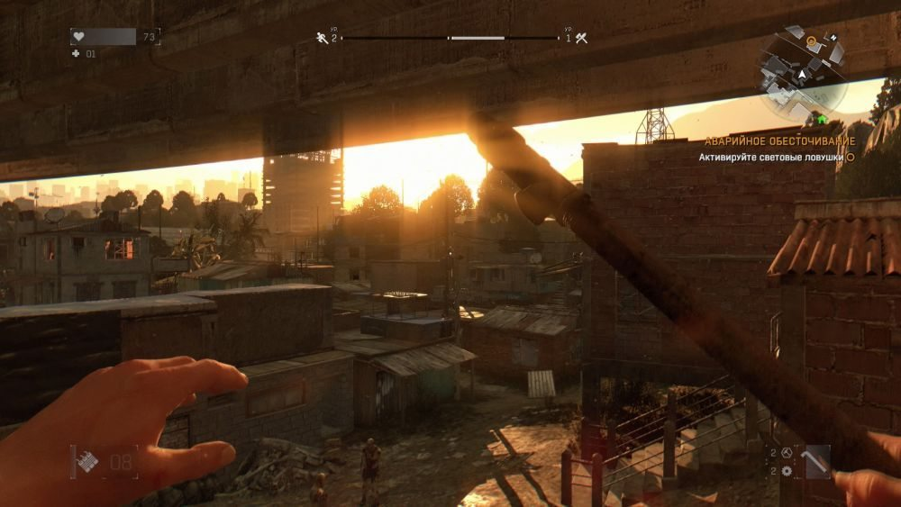 Dying Light_20150208234930