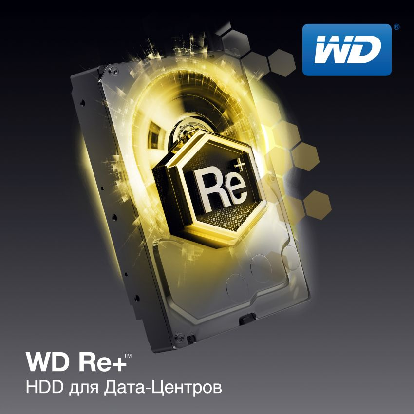 WD_Datacenter_PRN-graphic_RU