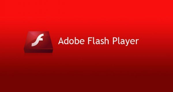 Flash player русская версия - фото 7