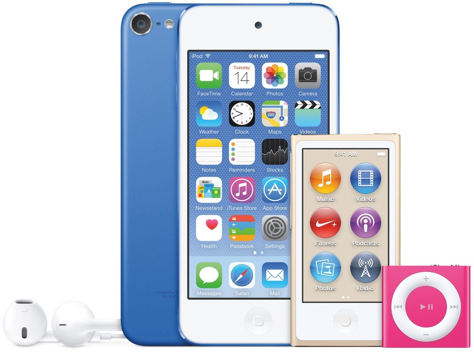 iPod-family-mid-2015-image-001