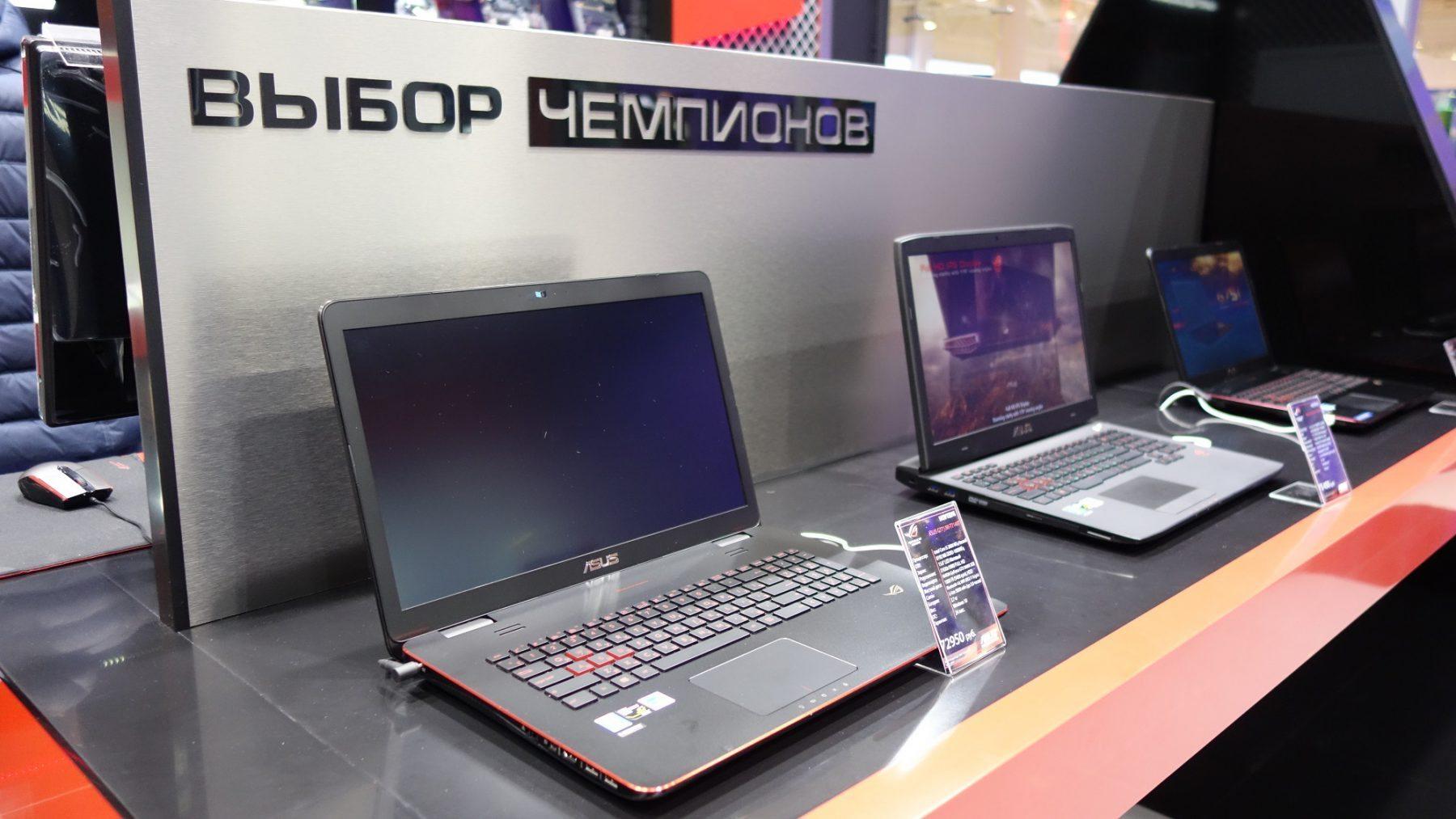 ROG_laptop
