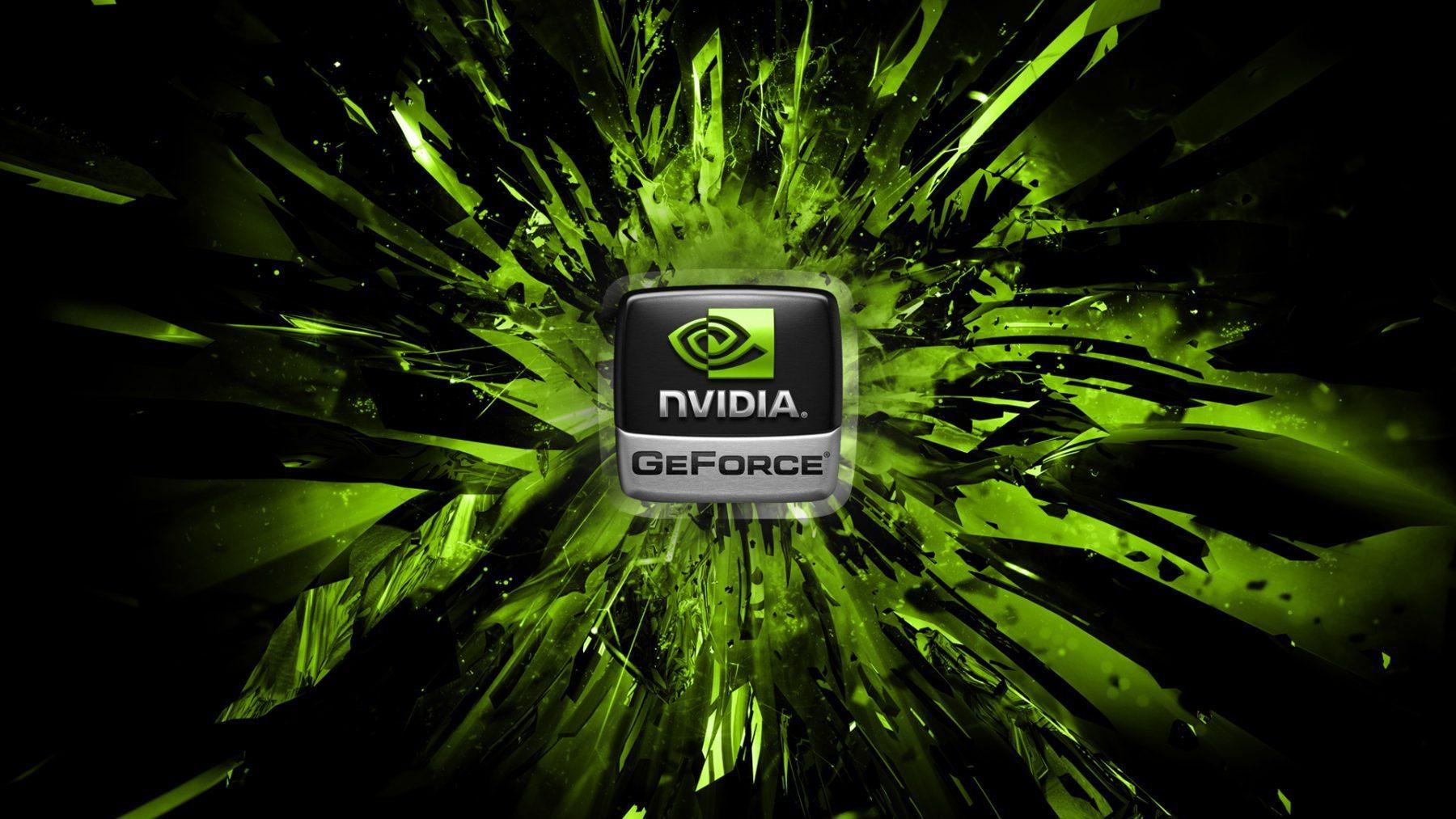nvidia geforce gts450 последняя версия драйвера скачать