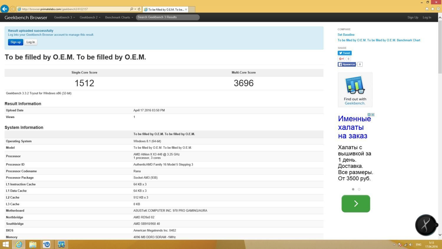 AMD Athlon II X3 440 geekbench 1