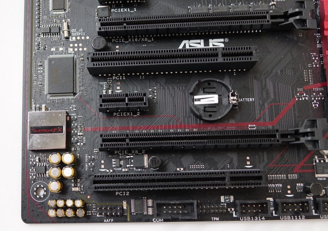 ASUS 970 PRO Gaming/Aura battery