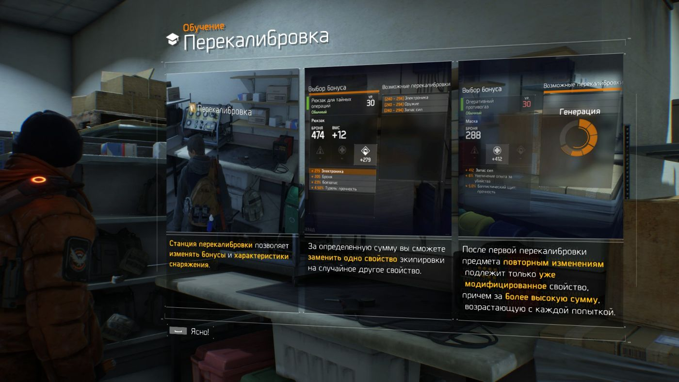 The Division mod