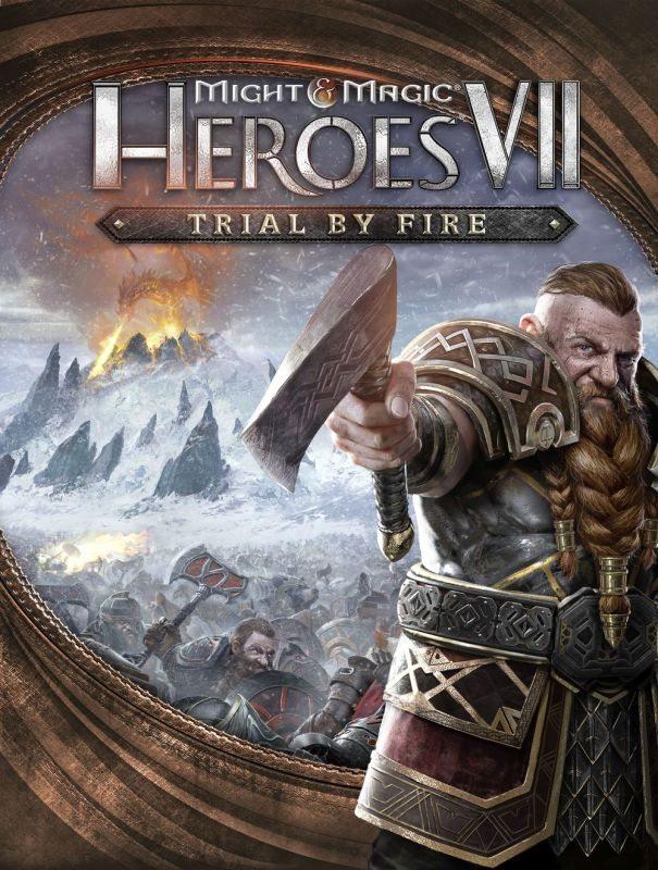 Меч и магия Герои VII Испытание огнем
