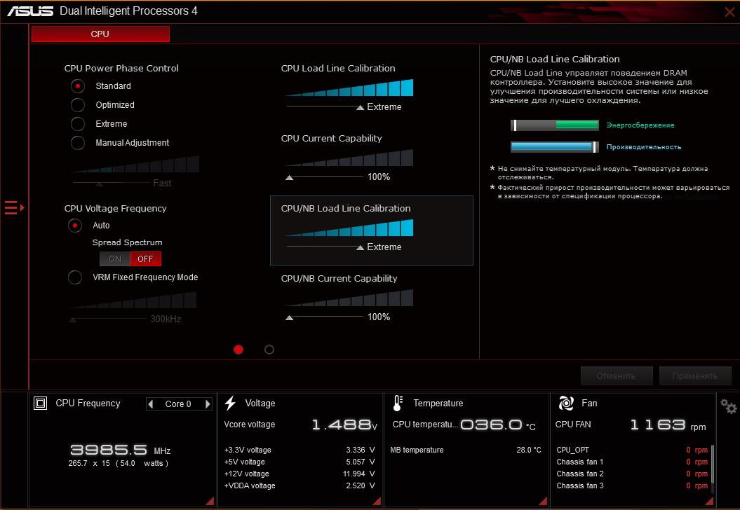 ASUS 970 PRO Gaming/Aura programm