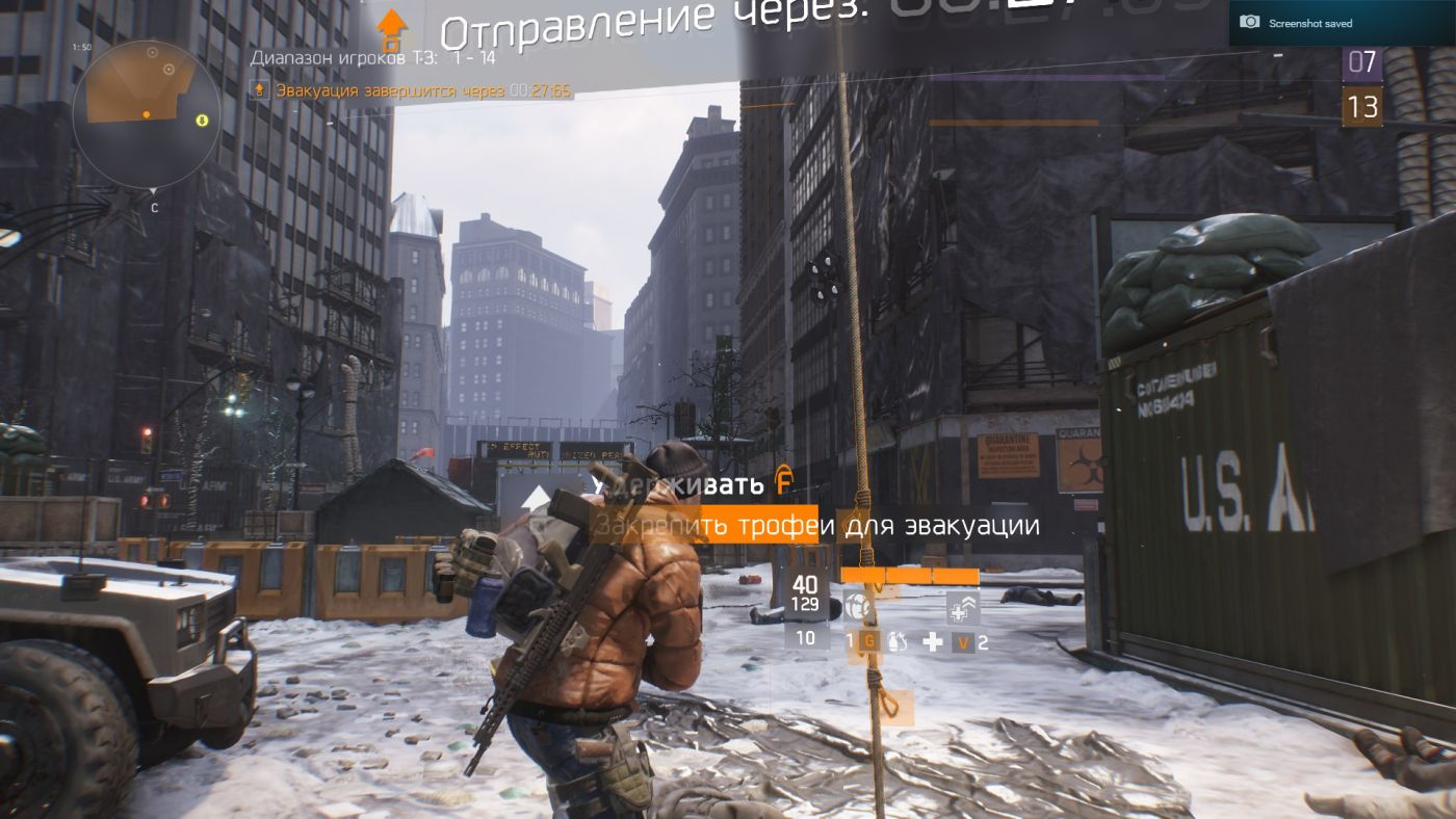 The Division trophy