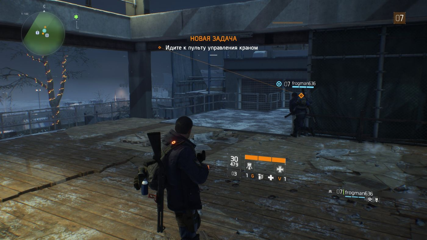 The Division duo