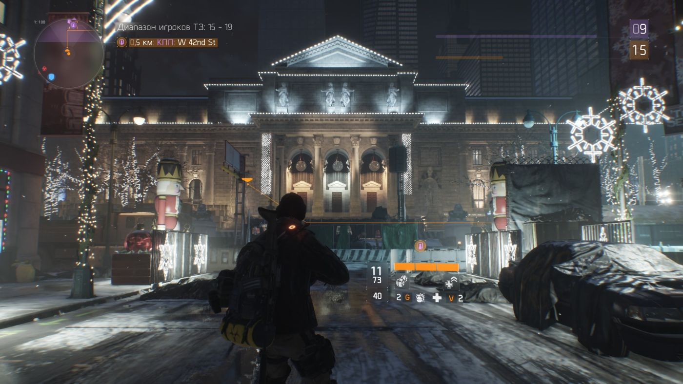 The Division dark