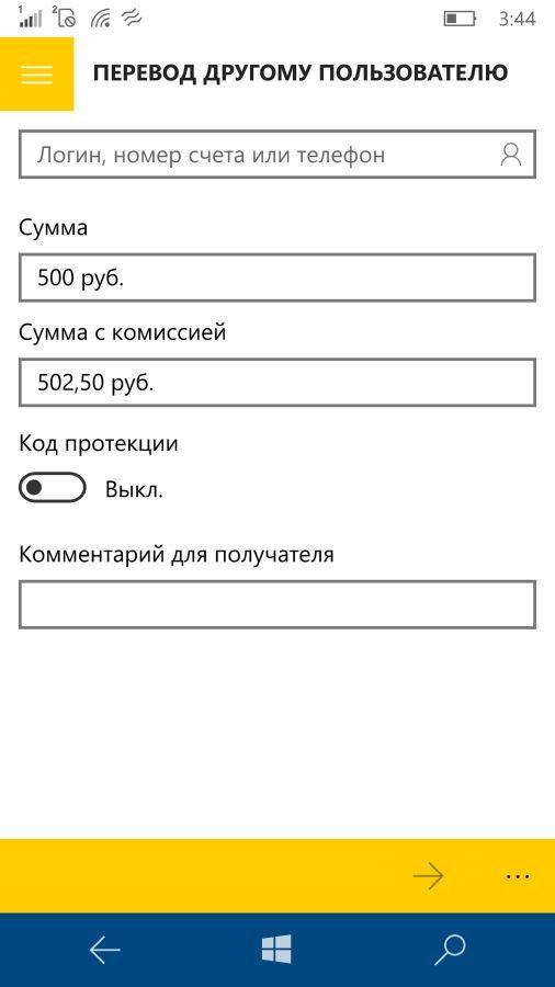 яндекс деньги windows 10