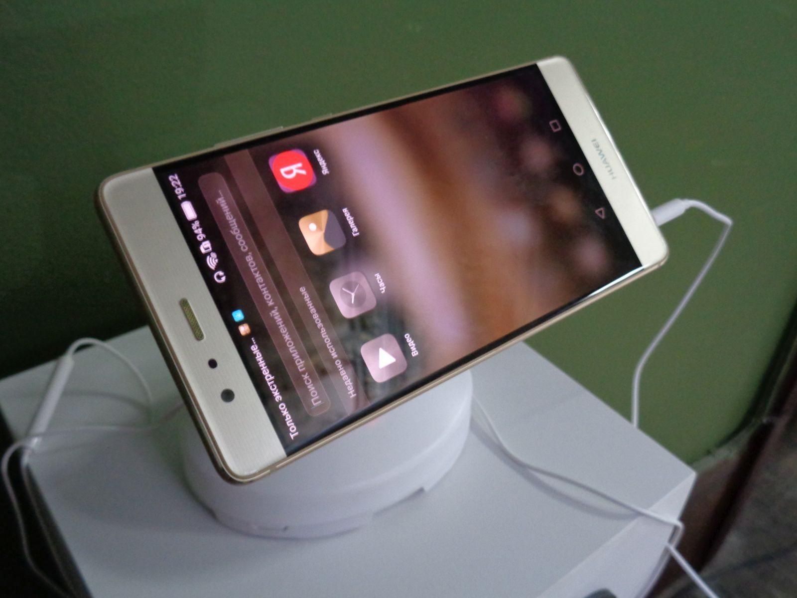 Huawei P9, P9 Plus menu