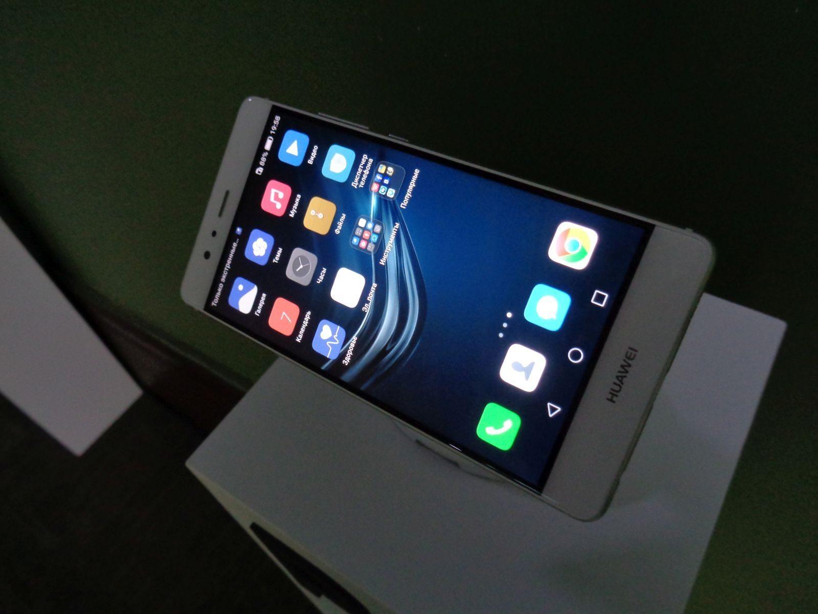 Huawei P9, P9 Plus display
