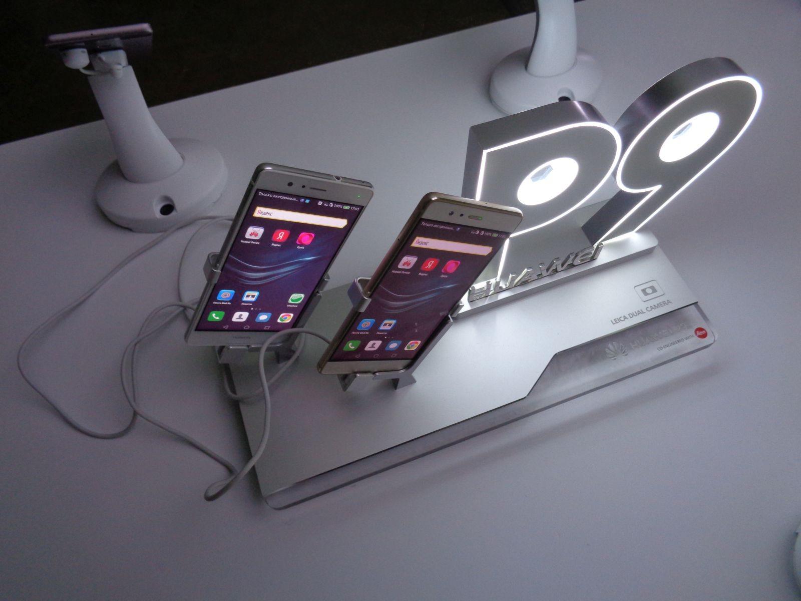 Презентация флагманских смартфонов линейки Huawei P9