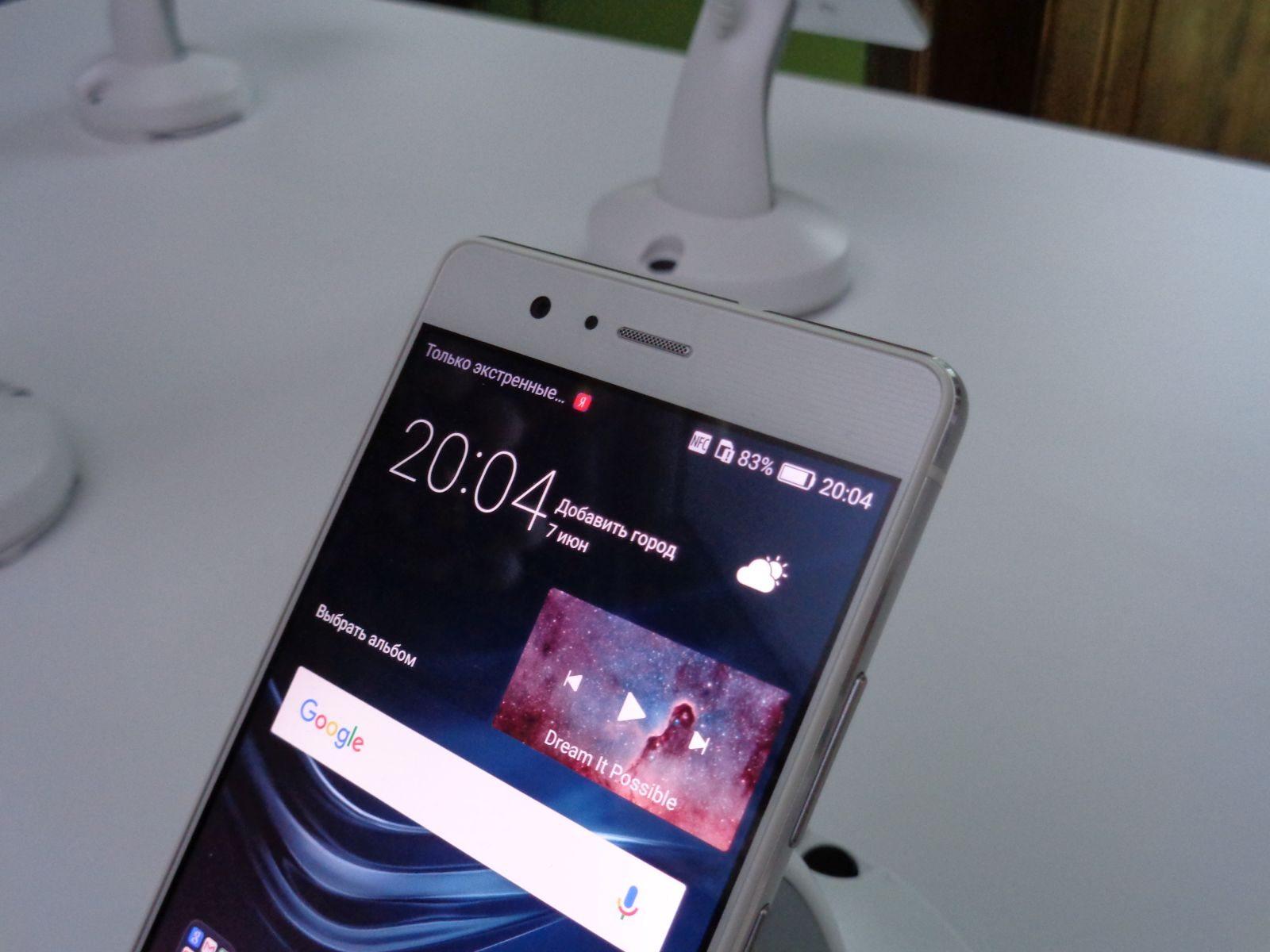 Huawei P9, P9 Plus close